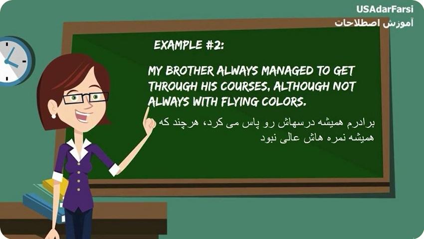 American English Idioms #04